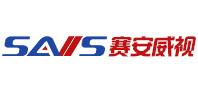 深圳市赛安威视科技有限〓公司