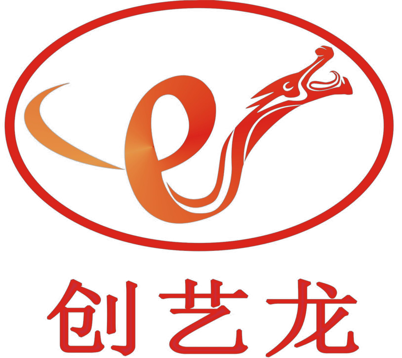 深圳市创艺龙电子科技有限公司