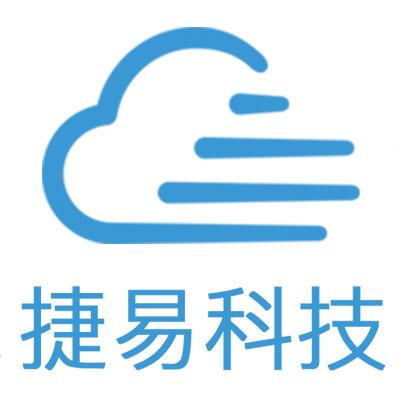 深圳市捷易科技有限公司