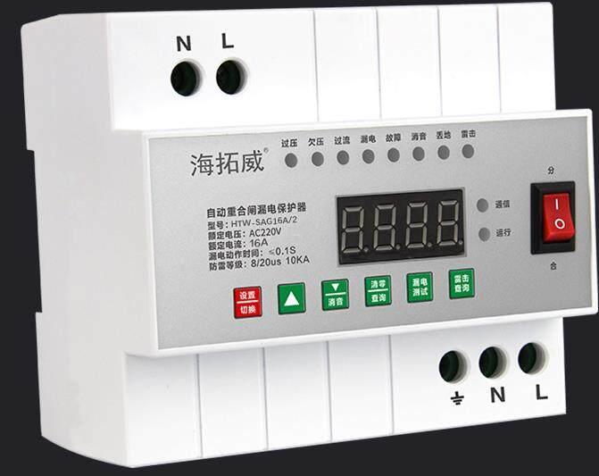 監控防雷與監控檢測系統