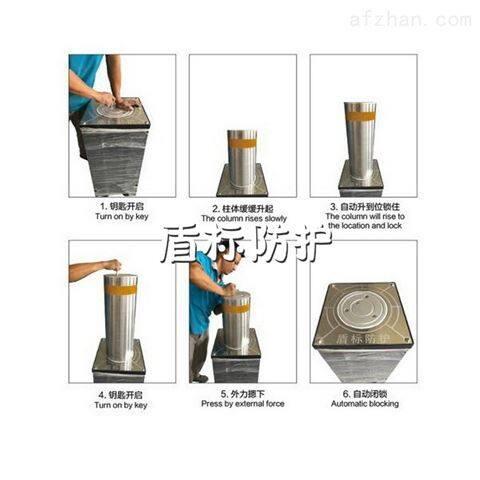 手动液压升降柱,半自动伸缩地桩现货供应