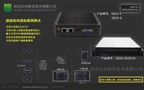 超級聯網網關_GB28181報價