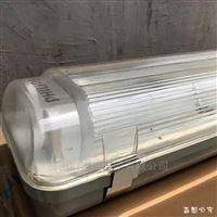 WT069飞利浦明欣WT069C LED灯管防水防尘灯防爆灯