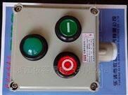 LA53-3A防爆控制按钮防爆启停按钮盒