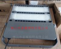 BVP383飞利浦240W320W360W400W篮球场LED投光灯