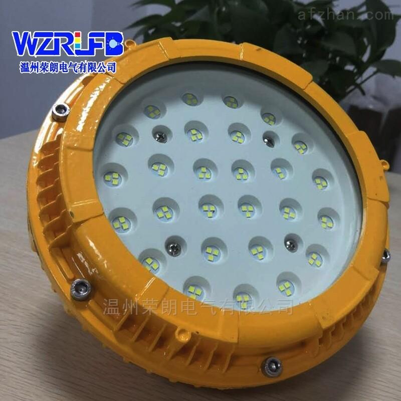 LED平台灯NFC9280-P LED功率70W 冷白壁挂式