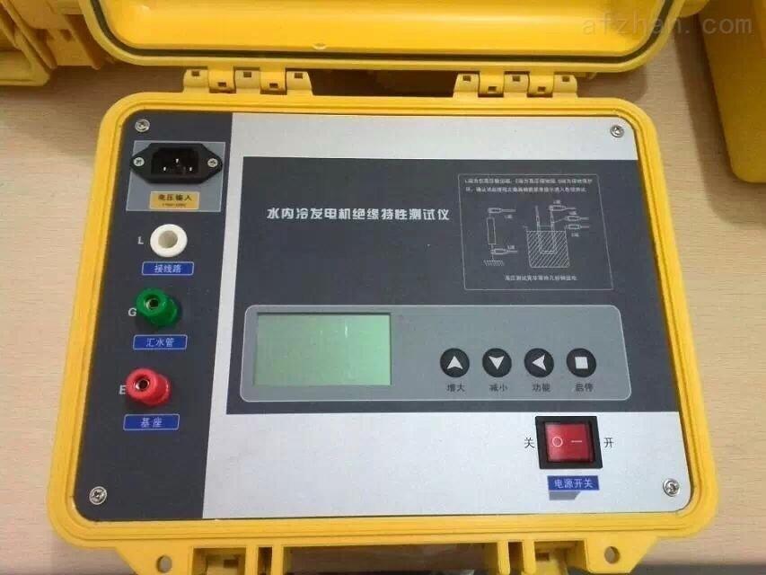 专业制造/生产绝缘电阻测试仪