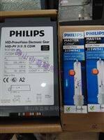 飞利浦HID-PV 315W/S 陶瓷金卤灯电子镇流器