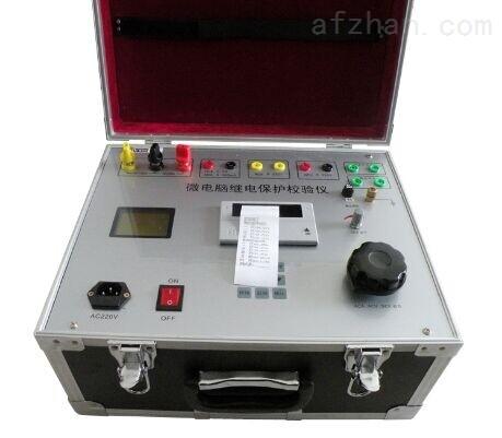 继电(生产)保护测试仪