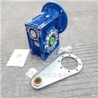NMRW050中研紫光涡轮减速机生产厂