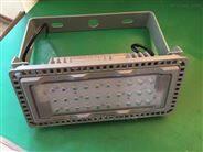 LED110W壁灯-水电厂海洋王投光灯现货