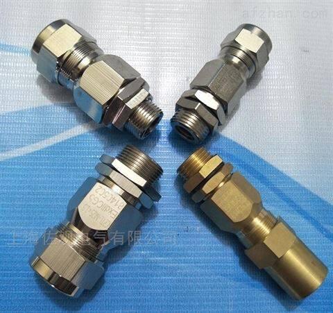 铠装电缆接头制作方法  电缆密封接头规格
