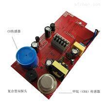 复合型一氧化碳燃气探测报警器