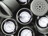 Sonitron SC235AF压电蜂鸣器