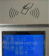 连平一台售饭机配置,和平东源一套消费机