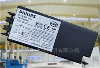 飞利浦SON-T1000W/SN56钠灯专用电子触发器