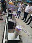 盾标升降柱遥控液压挡车器 全自动阻车器