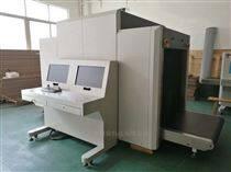 X光雙光源安檢機定制