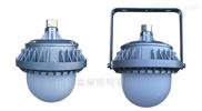 海洋王NFC9189/30W50W70W LED防爆平台灯