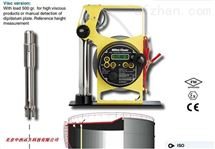 M38980715M油水界面仪  Hermetic UTIMETER OTEX