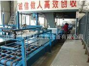 创新防火复合板设备厂家
