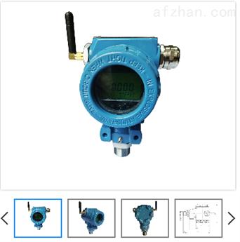 HS-IOT201 远程无线压力传感器