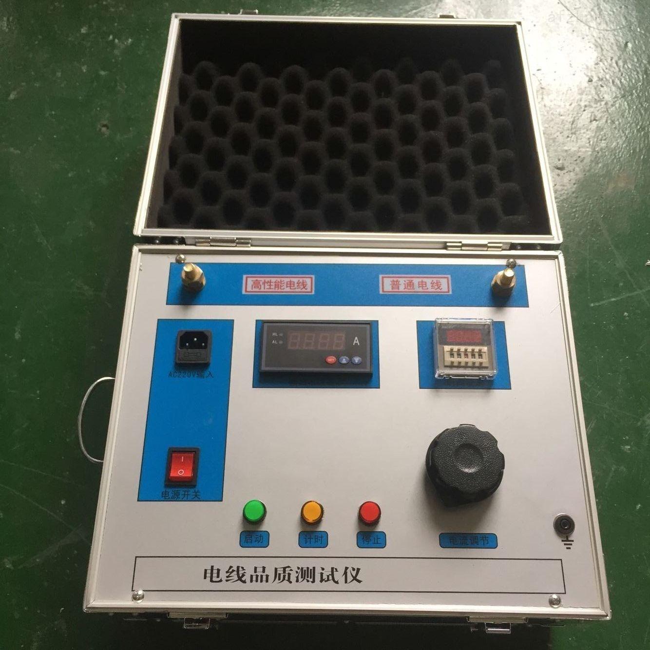 大电流发生器/温升