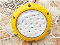 BFG611LED防爆泛光灯化工厂60W防爆照明灯