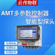 多参数通用控制器液晶显示器在线检测仪