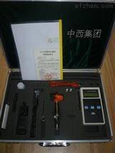 M404881便携式流速流量仪 型号:HS37-HS /M404881