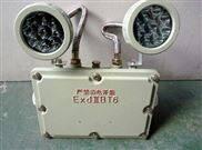 防爆应急照明灯|TH-JXDAJ52