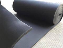 不干胶橡塑保温板材料产品特点