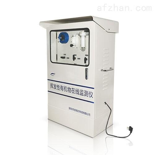 在线式紫外光原理二氧化氮分析仪GCT-NOX-TA