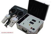 M399163带电电缆识别仪 型号:4028  库号:M399163