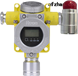 環氧乙烷氣體報警探測器 滅菌車間用氣體探測裝置