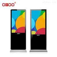 鸥柏OBOO32寸自助触控液晶智能广告屏机