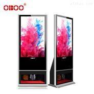 鸥柏OBOO43寸高清自动红外擦鞋广告屏机