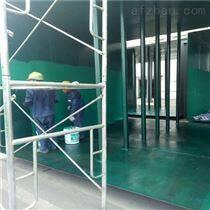 高溫煙道防腐污水池玻璃鱗片膠泥高溫煙道防腐施工技術要求