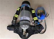 CCCF认证江波牌RHZK6.8正压式空气呼吸器