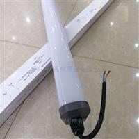 LZJ0212001502WB欧普臻皓LED微波感应三防支架灯