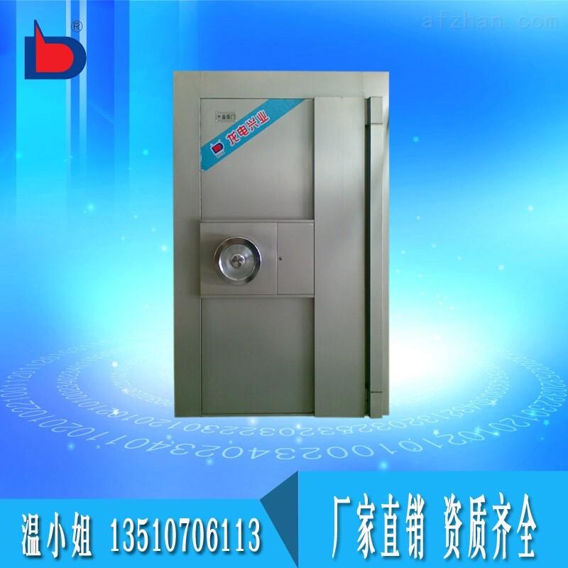 防水金库门 厂家生产销售 品质保证