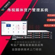 文獻資料存儲管理系統