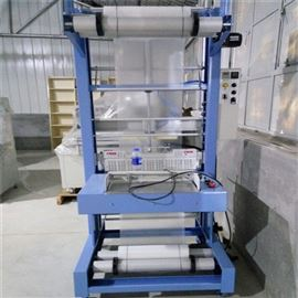 XK-6040半自动PE膜饮料水热收缩包装机 价格