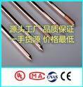 安徽专供分体式超长铜包钢接地棒厂家