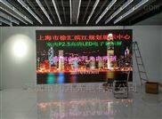 深圳供应浙江省嘉兴市海盐县丽水市p2.5-p3LED全彩显示屏,每平方报价及建议方案?
