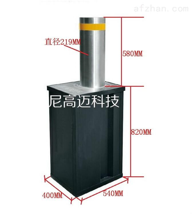 电液分体式全自动升降柱路障