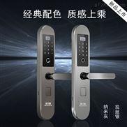 皇迪品牌家用智能锁厂家  指纹锁代理加盟
