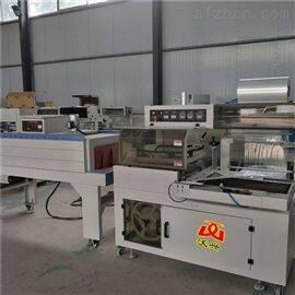 L-450供应L型全自动热塑膜包装机 水果包膜
