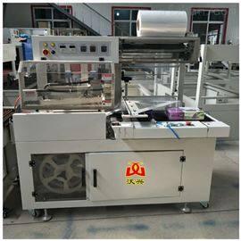 L-450沃兴L型封切热收缩包装机餐具包膜机