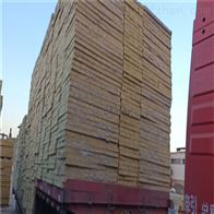 岩棉板外墙保温板120公斤密度